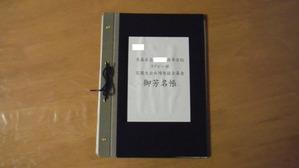 Dscf0349
