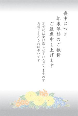 Jp14t_mo_0006_b