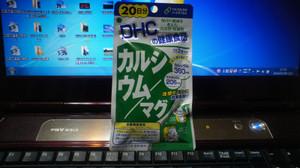 Dsc02274_2