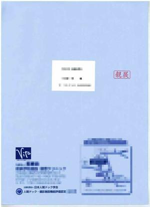 Img5301619160001