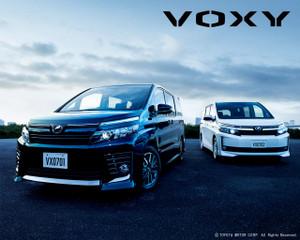 Voxy003_p_001_1280_1024_2