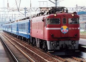 800pxjrhokkaido_ed79_19_kaikyo